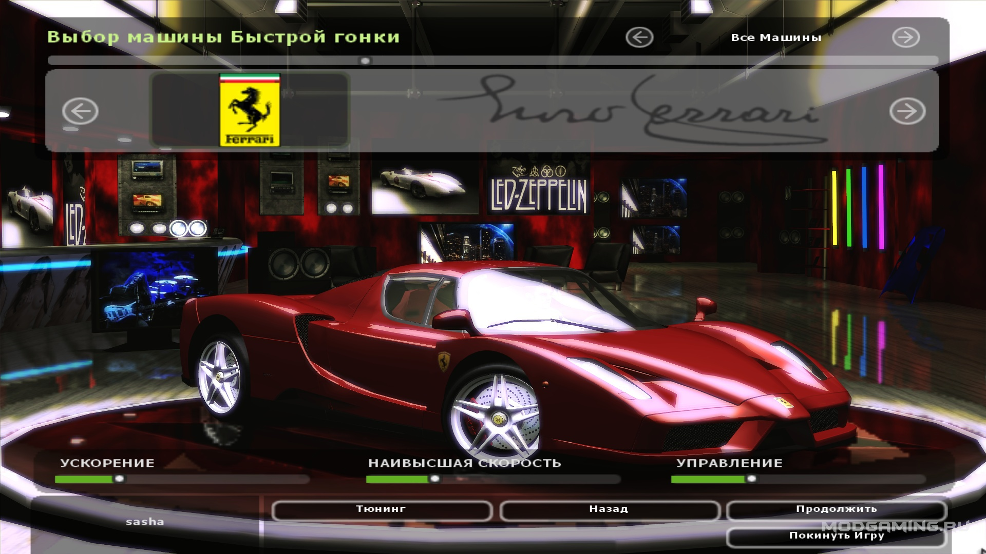 1377074123_speed2-2013-08-21-13-15-42-60_result Outstanding Bugatti Veyron Need for Speed Underground 2 Cars Trend