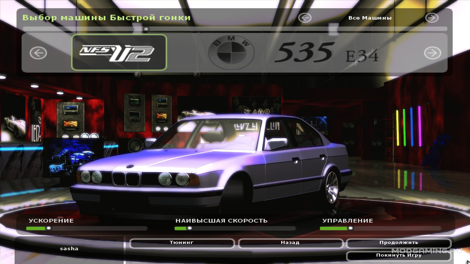 1377074135_speed2-2013-08-21-13-15-24-11_result Outstanding Bugatti Veyron Need for Speed Underground 2 Cars Trend