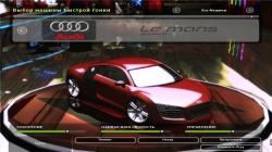 Audi R8 Quattro LeMans для NFS Undeground 2