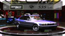 BMW 535 (E34) LeMans для NFS Undeground 2