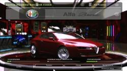 Alfa Romeo Brera для NFS Undeground 2