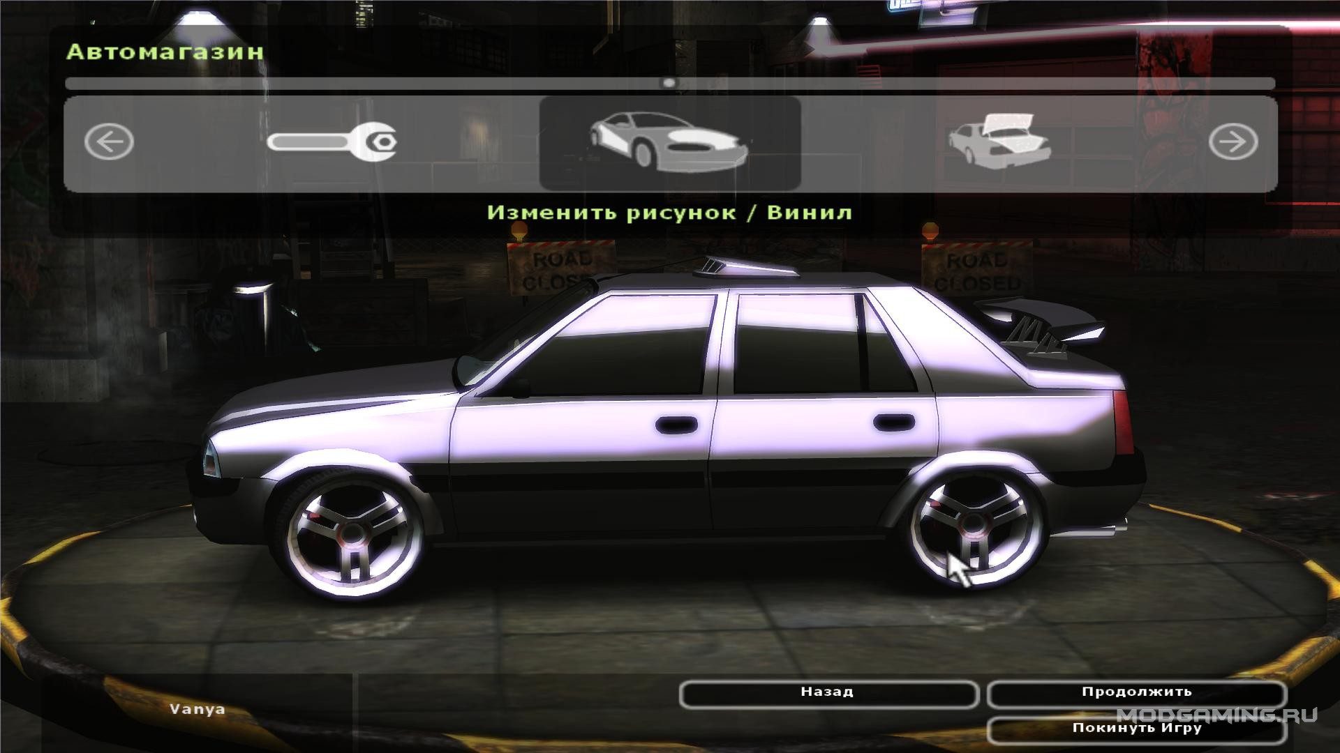 Nfs underground 2 nude patch exposed galleries