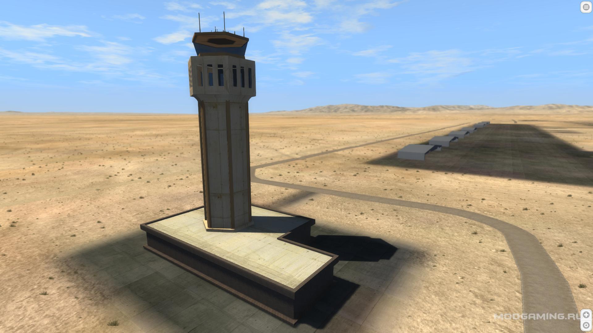 Grooved Range Desert