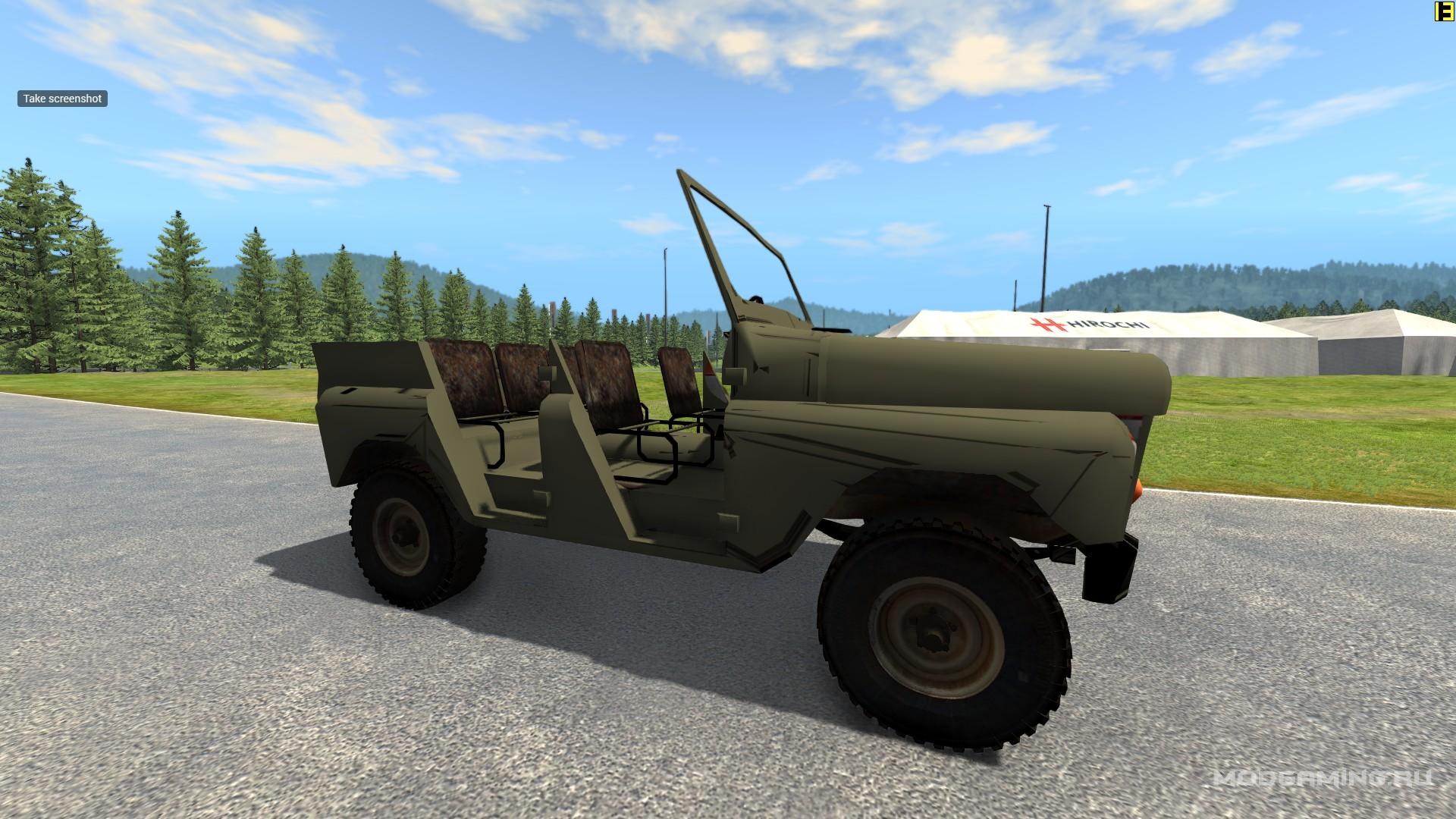 Военный УАЗ 469