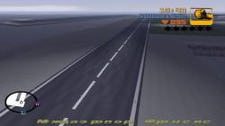 Новая текстура дороги