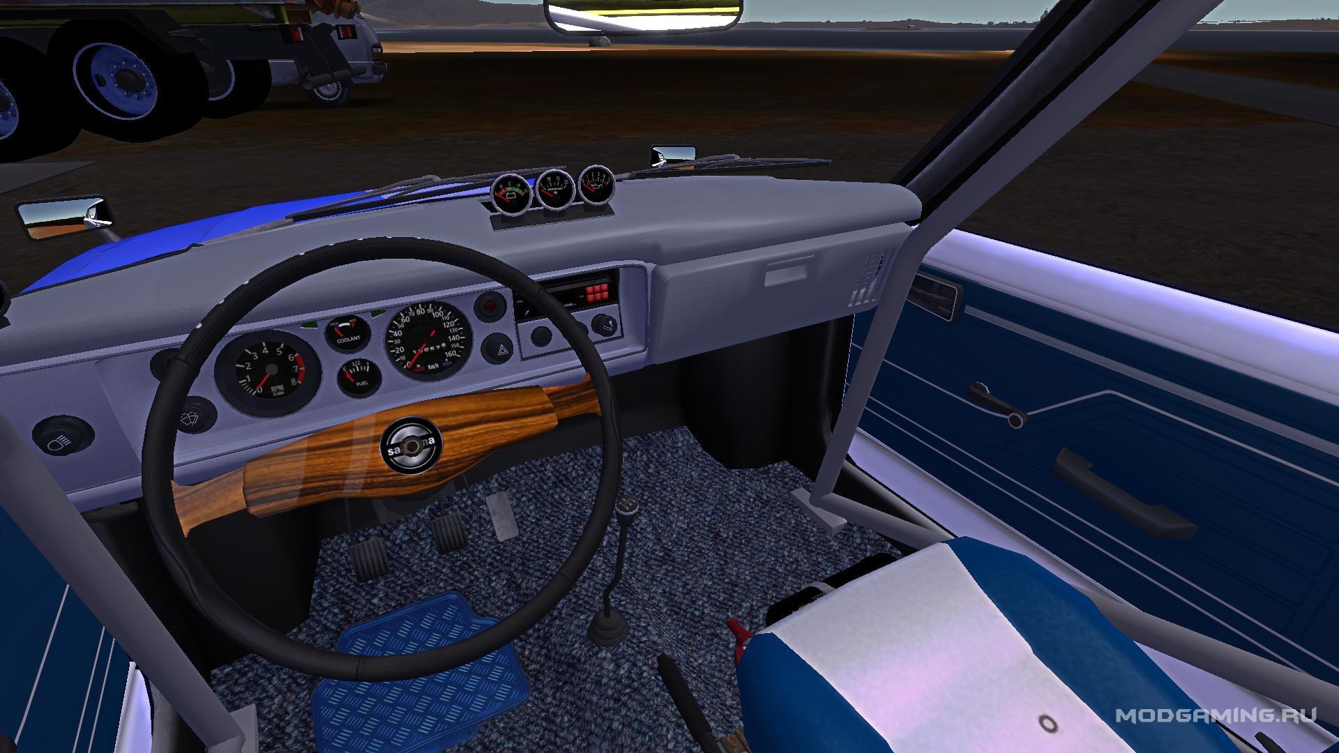 Сине-белый салон Сатсумы. Игра, My Summer Car 5da11d1833c