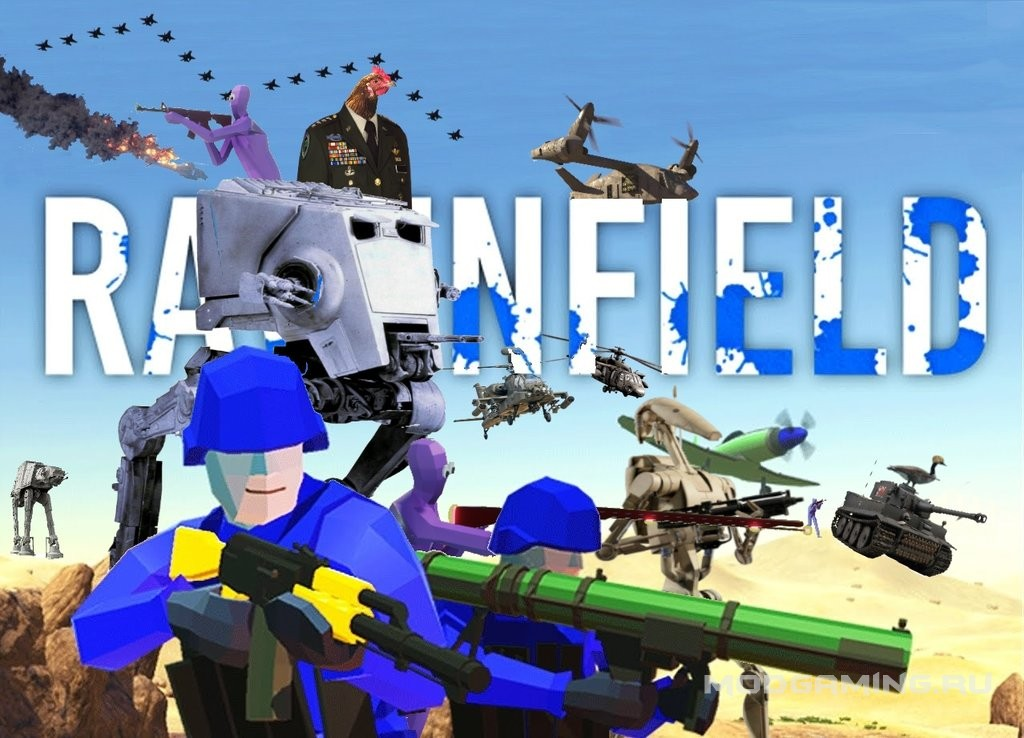 Скачать modern Mod на Ravenfield 5