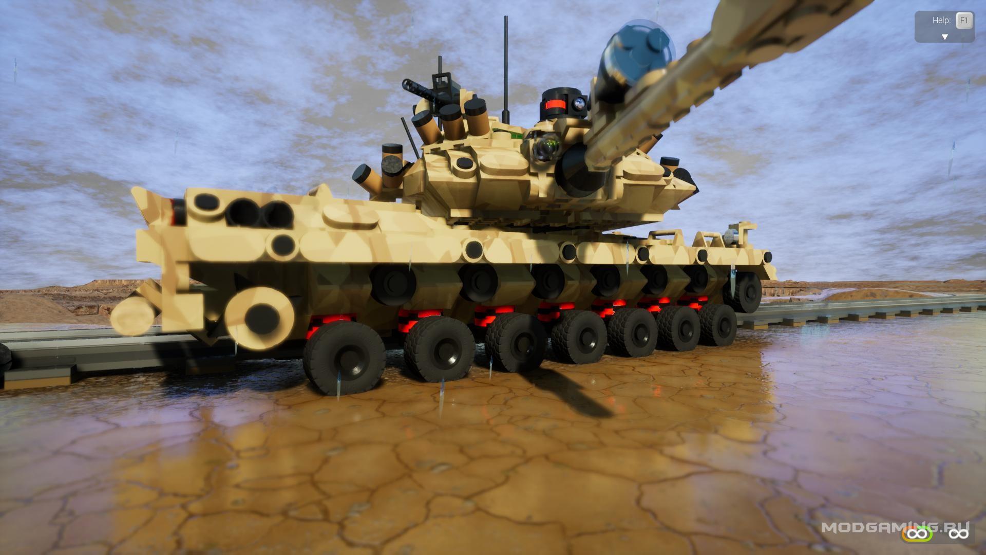 MC MBT-17-105 MAVKA