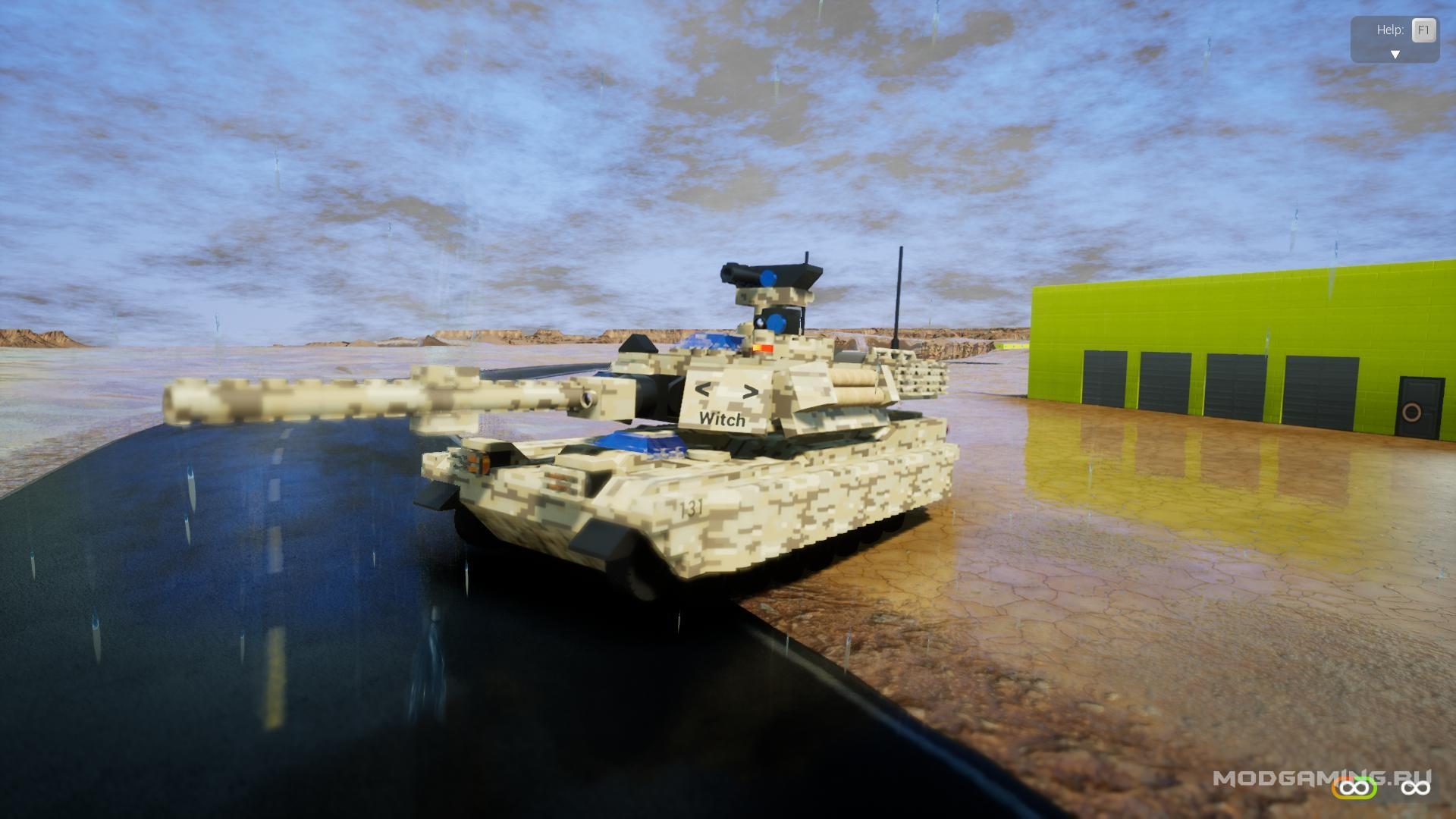 Танк M1A5 Abrams