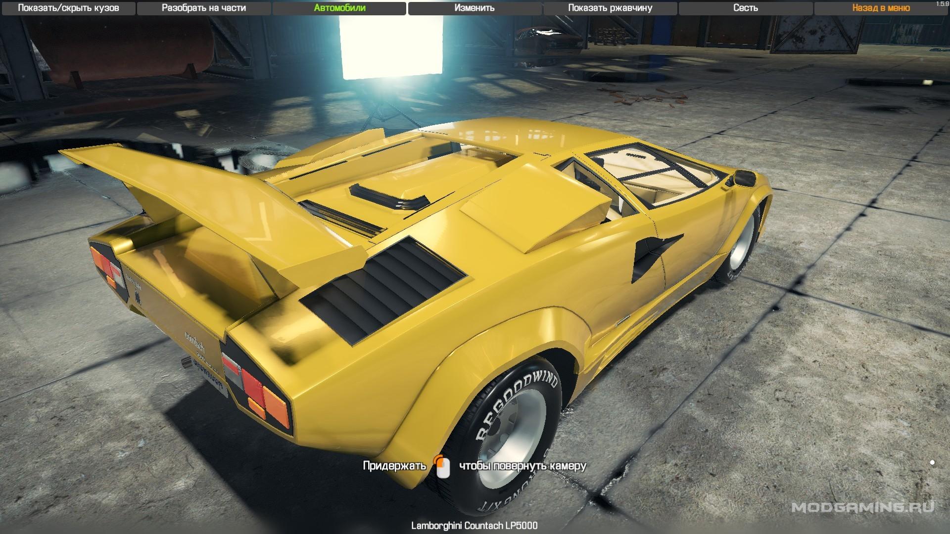 Lamborghini Countach Lp5000 для Car Mechanic Simulator 2018
