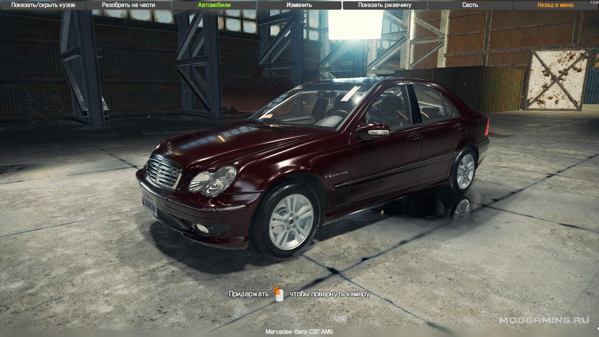 Mercedes-Benz C32 AMG